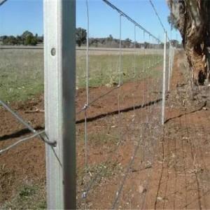 厂家直销牛栏网养殖网 牛羊铁丝网护栏网