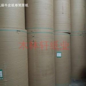 广东东莞包装牛皮纸60-130克现货供应 平张 卷筒
