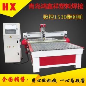 板材下料机 木工数控下料机全自动 木工板加工设备机械