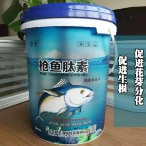 雅夫***鱼肽素液体桶装肥促进花芽分化生根增产