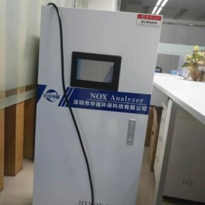 锅炉改造低碳燃烧器在线式氮氧化物分析仪