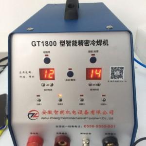 不锈钢铝合金小型超激光焊机模具修补机高精密修复冷焊机激光焊机