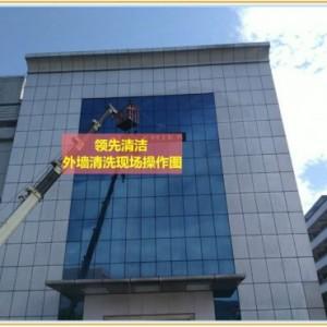 ***室内外高空安全清洗服务 玻璃广告牌幕墙等高空清洗服务