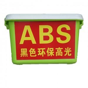 厂家供应环保再生料 ABSabs黑色抽粒料现货热销