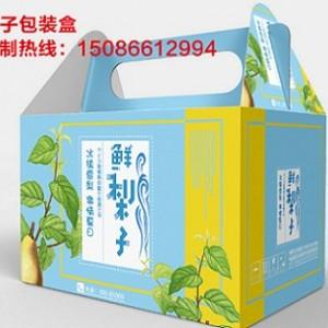 重庆茶叶包装盒定制-礼品盒供应商-包装定制厂家