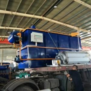 畜禽养殖废水处理  气浮机设备