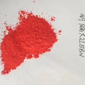 ***供应塑料色母***有机颜料黄红酞青三大系类性能稳定欢迎来