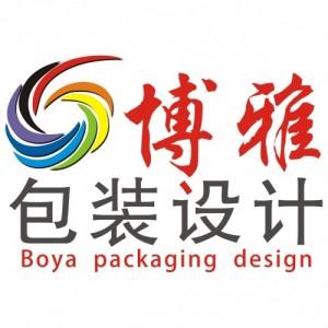 塑料袋定制 厂家直销 影楼包装印刷 规格齐全