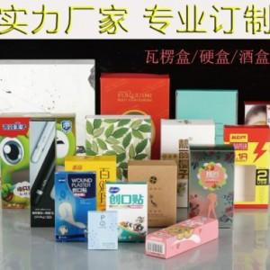 福州福州礼品盒包装设计福州产品外包装设计厂家定做