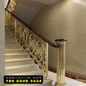 佛山市溢升五金铝合金雕刻护栏铝艺楼梯护栏青古铜雕花铝楼梯