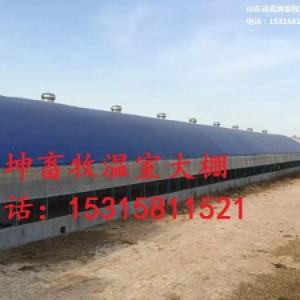 山东省畜牧温室养殖大棚建造安装厂家直销