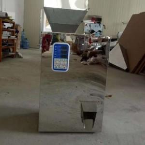 印刷制品塑料全自动气动封切机L型封切收缩机
