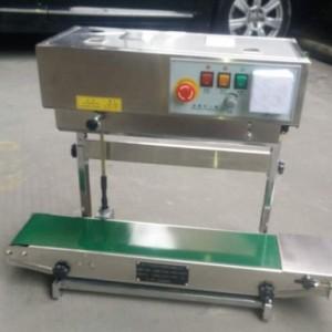 供应塑料袋洗衣液立式封口包装机