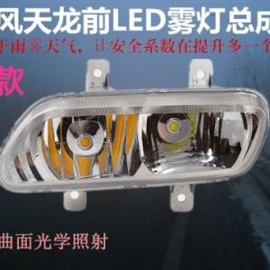 朋威照明  LED汽车照明灯饰工厂 LED汽车制造商