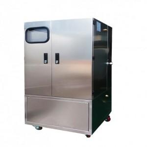 灵寿畜牧养殖场防疫消毒高压微雾加湿机设备