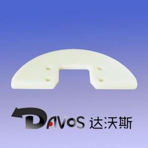 南通机械设备零部件传送装置滑块座固定板A高分子聚乙烯异形件