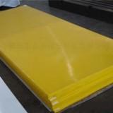 ?#38382;?#27233;塑耐磨PE板材加工 高分子聚乙烯衬板厂家直销