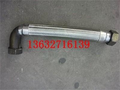 高压油管深圳铁弗龙管铰接体波纹管深圳弯无缝钢管油管