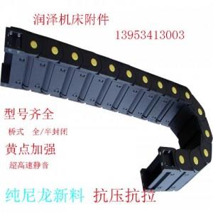 塑料尼龙钢制铝拖链坦克链条桥式全封闭电缆增强高速静音机床拖链