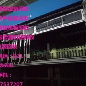 上海华为网络机柜回收专业回收华为通讯设备