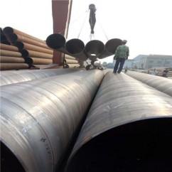 河北亿源航主营无缝钢管大口径焊管直缝钢管