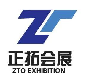 2020年韩国国际汽车零配件展览会-KOAA SHOW