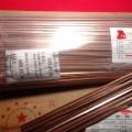 广东磷铜焊条 铜管焊接紫铜焊条 空调冰箱专用焊条 低银焊条