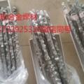 钴基电焊条 司太立钴基焊条 耐高温耐磨焊条 现货包邮