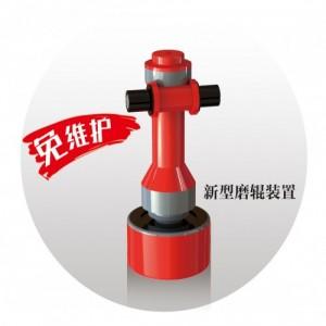 原桂林冶金机械总厂GYC2000A超大型免维护磨辊装置磨粉机