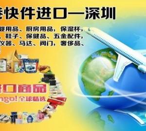 日本-香港-大陆全程一条龙进口乐高玩具包税清关原装现货