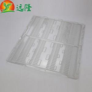 安徽合肥远隆包装防静电电子吸塑托盘厂家定制生产