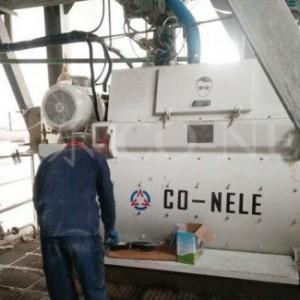 医疗垃圾焚烧飞灰处理处置用固化稳定化设备