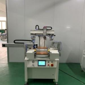 全自动丝印机双色丝印机三色四色UV非标自动化丝网印刷机