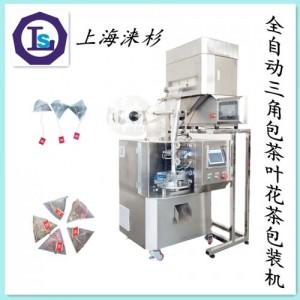 上海涞杉厂家供应三角包茶叶包装机 袋泡茶包装机 花茶包装机