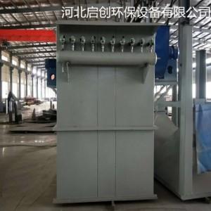 藁城玻璃球厂粉尘收集设备粉末收集布袋除尘器发货安装