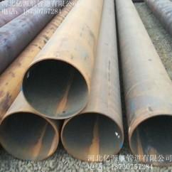 河北亿源航供应 无缝钢管  20#材质无缝钢管