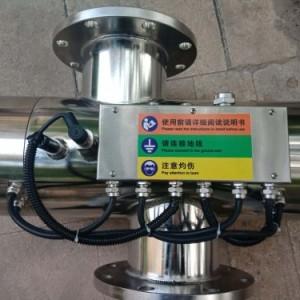 养殖业用紫外线消毒器 中压紫外线消毒器