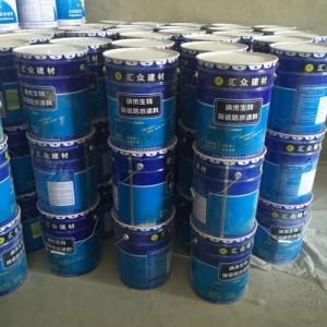 汇众金海纳米无机防水防护涂料 金属屋面纳米防水涂料
