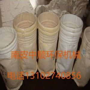 厂家直销垃圾焚烧锅炉耐高温氟美斯布袋 覆膜滤袋 工业脉冲布袋