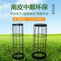廠家定制批發 除塵骨架 除塵袋籠 除塵器配套骨架中順環保