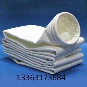 定做伸缩集尘布袋 粉煤灰散装机伸缩收尘袋 工业收集伸缩除尘布