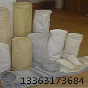 喷砂机收尘袋 多规格除尘布袋 纺织除尘布 交货及时 诚信厂家