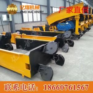 厂家供应耙斗装岩机 亿煤耙斗装岩机矿用装岩机生服务周到产厂家
