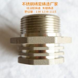 不锈钢汽车配件压铸件 高精密锌合金件压铸 电镀锌合金压铸件