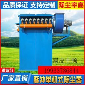 沧州中顺垃圾焚烧炉用布袋式除尘器厂家供应
