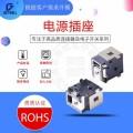 上海DC插座生產廠家 長期供應可靠性高DC電源插孔連接器