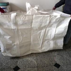 聊城枣庄淄博危险品集装箱吨袋
