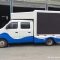 渭南led廣告車宣傳車廠家