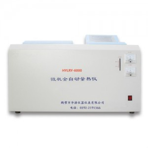 华源煤炭质量指标检测设备发热量大卡测定仪用途广泛