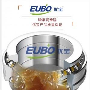 阻尼润滑脂安全耐用+家用电器润滑脂+各种轴承润滑脂款式